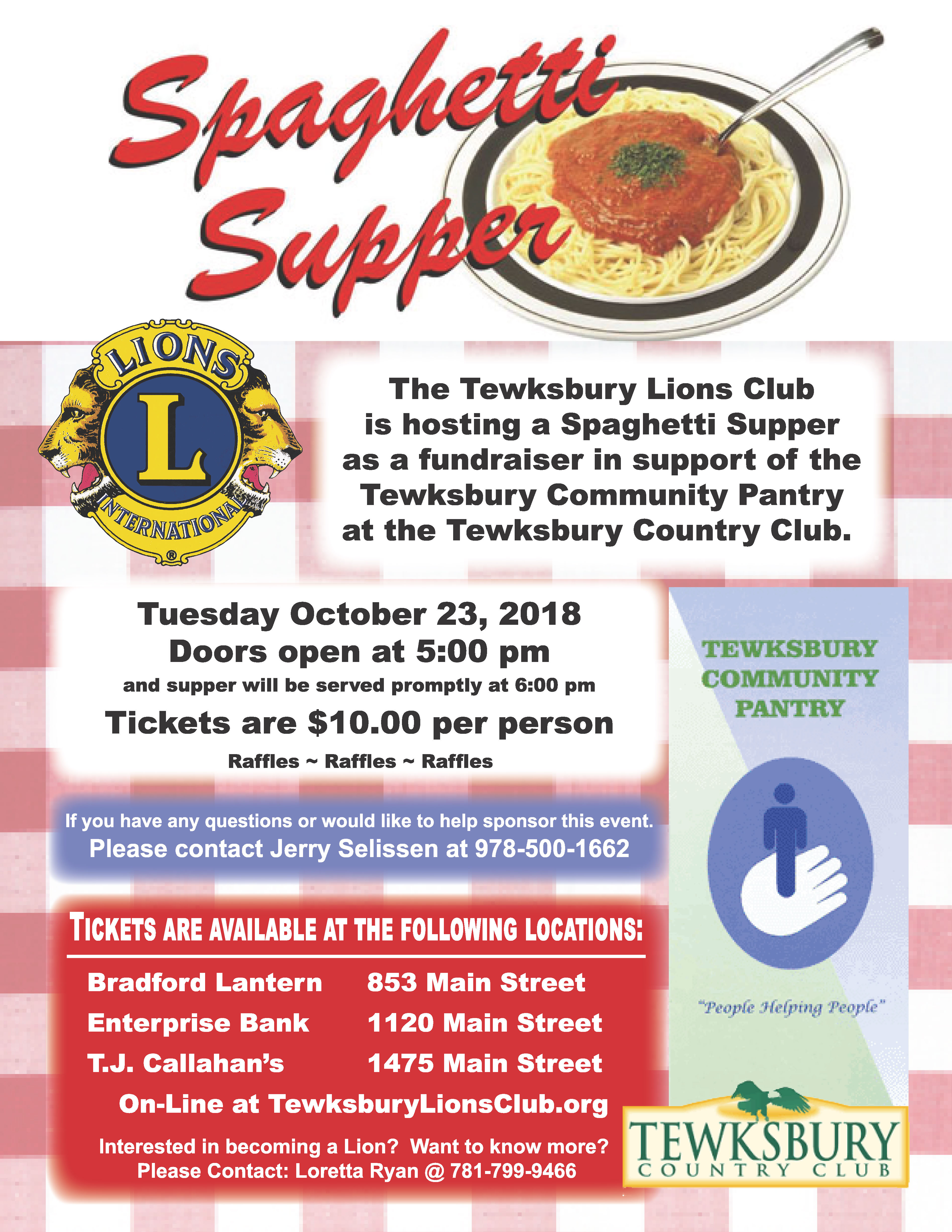 2018 Spaghetti Supper Fundraiser
